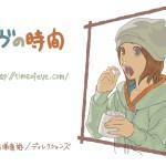 イヴの時間_壁紙(アキコ)