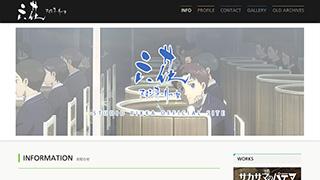news_130528
