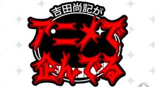news_20130709