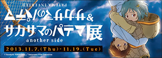 news_20131005